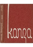 The Kanza 1959